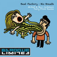 His Breath — Beat Factory