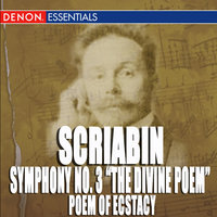 "Scriabin: Symphony No. 3 ""The Divine Poem"" - Poem of Ecstacy — Moscow RTV Symphony Orchestra, Владимир Федосеев"