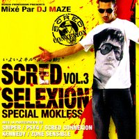 Scred Selexion, Vol. 3 — Mokless