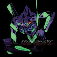 Evangelion 1.0 You Are (Not) Alone — Shiro Sagisu