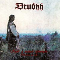 Blood in our Wells — Drudkh