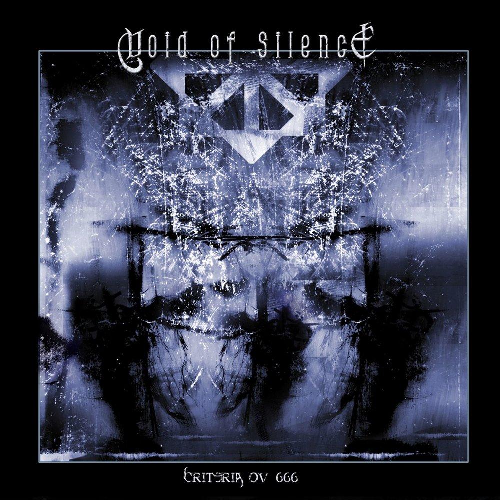 void of silence human antithesis