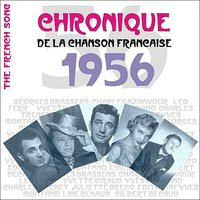 The French Song / Chronique De La Chanson Française - 1956, Vol. 33 — сборник