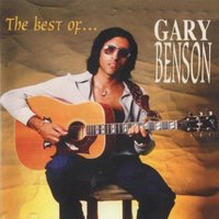 Gary Benson: The Best Of... — Gary Benson