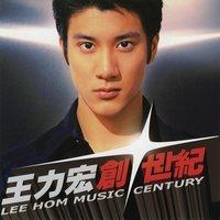 leehom wang songs