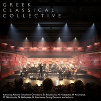 Greek Classical Collective — сборник