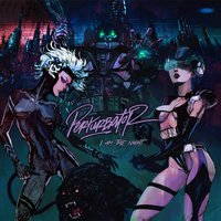 I Am the Night — Perturbator