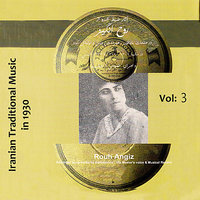 Collection of Iranian Music - Works of Rouh Angiz, Vol. 3 — Rouhangiz