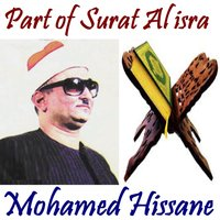 Part of Surat Al isra — Mohamed Hissane