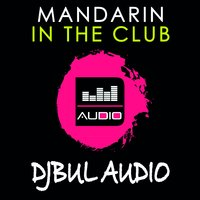 In the Club — Mandarin