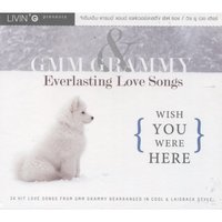 Gmm & Everlasting Love Songs Wish You Were Here — сборник