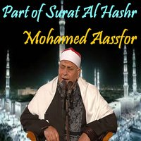 Part of Surat Al Hashr — Mohamed Aassfor
