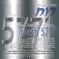 Ruach 5771: New Jewish Tunes (Social Action) — сборник
