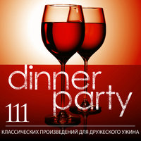 Dinner Party: 111 Pieces Of Classical Music For Entertaining — сборник