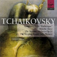 Tchaikovsky - Symphony No. 6/Piano Works — Пётр Ильич Чайковский, Russian National Orchestra, Михаил Плетнёв, Russian National Orchestra/Mikhail Pletnev