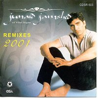 Remixes 2001 — Junaid