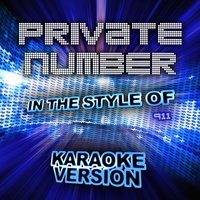 Private Number (In the Style of 911) - Single — Ameritz Audio Karaoke