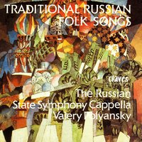 Traditional Russian Folk Songs — Russian State Symphony Cappella & Valery Polyansky