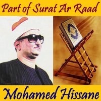Part of Surat Ar Raad — Mohamed Hissane