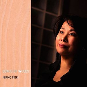 Mikiko Mori, Richard Rodgers, Oscar Ii Hammerstein, MINORU WAKABAYASHI - My Favorite Things