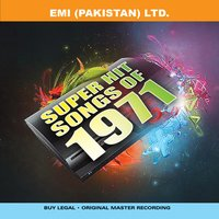 Super Hit Songs Of 1971 (For Pakistani Films) — сборник