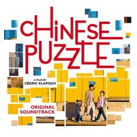 Chinese Puzzle — Kraked Unit
