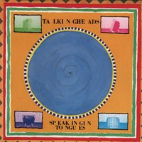 Speaking In Tongues — Talking Heads