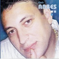 Best of Cheb Abbes - 25 Hits — Cheb Abbes