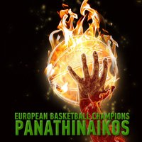 European Basketball Champions: Panathinaikos — сборник