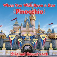 When You Wish Upon A Star — Cliff Edwards