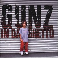 Gunz In Da Ghetto — Gunz In Da Ghetto