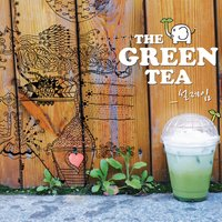 Heart in Motion — The Green Tea