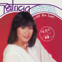All For Love — Patricia Chan