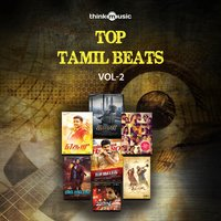 Top Tamil Beats, Vol. 2 — сборник
