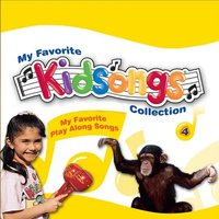 Kidsongs: My Favorite Play Along Songs — Kidsongs