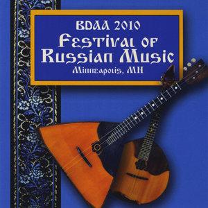 BDAA Convention 2010 - Selskaya Kadril'