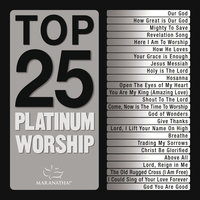 Top 25 Platinum Worship — сборник