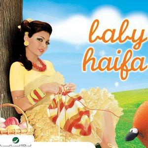 Haifa Wehbe - Yah Toto