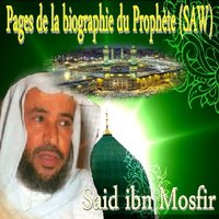 Pages de la biographie du Prophète (SAW) [Quran] — Said Ibn Mosfir