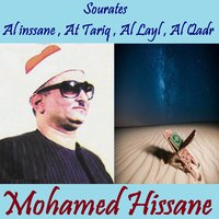 Sourates Al inssane , At Tariq , Al Layl , Al Qadr — Mohamed Hissane