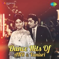 Dance Hits of Anr and Vanisri — сборник