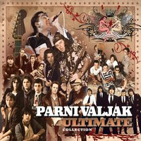 The Ultimate Collection — Parni Valjak