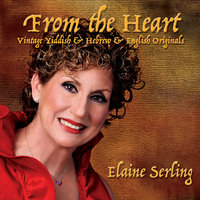 From the Heart — Elaine Serling