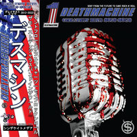 Greatest Hits 2012-2032 — Deathmachine