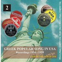 Greek Popular Song In USA Vol. 2 Recordings 1956 - 1959 — сборник