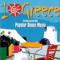 I Love Greece, Vol. 5: Popular Dance Music — Various Artists - FM Records