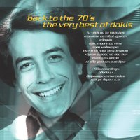 Back To The 70'S-The Very Best Of Dakis — Dakis