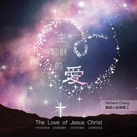 The Love of Jesus Christ — Richard Chang