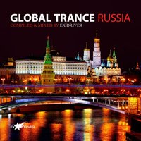 Global Trance Russia — Ex-Driver