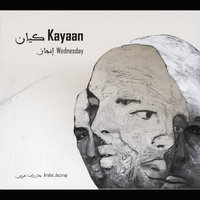 Wednesday — Kayaan